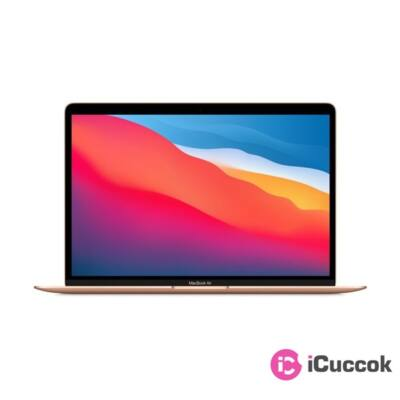 "Apple MacBook Air 13"" Retina/M1 chip nyolc magos CPU és GPU/8GB/512GB SSD/arany laptop"